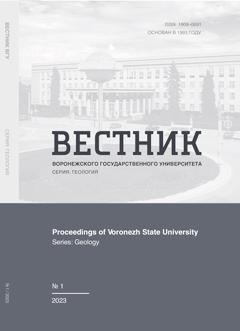 geology_title_sidebar