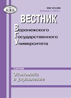 title_sidebar